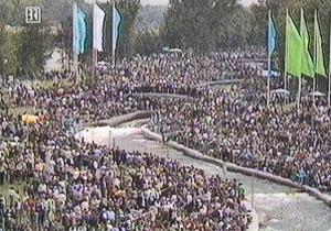 Augsburg Eiskanal 1972 год Олимпиада в Мюнхене